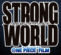 аниме One Piece Strong World