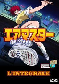 Воздушный мастер (Airmaster)