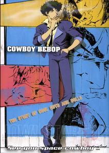 Ковбой Бибоп (Cowboy Bebop)
