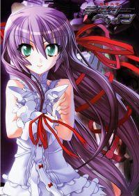 Демон Бэйн (Kishin Houkou Demonbane TV)