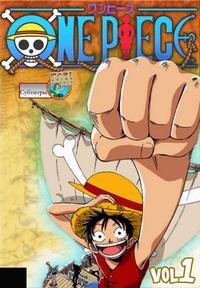 Одним куском (One Piece)