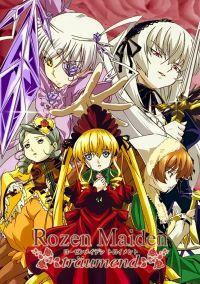 Дева-роза 2 (Rozen Maiden: Traumend)