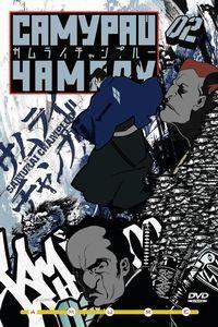 Самурай Чамплу. (Samurai Champloo.)