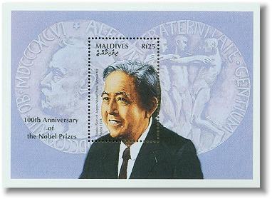 Изображение Эйсаку Сато на марке Нобелевской Премии Мира