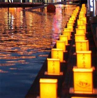 Японский праздник обон