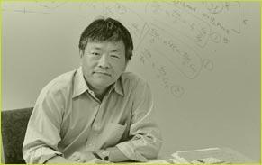 Сусуму Тонэгава