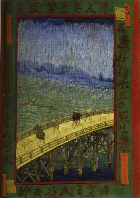 Мост в дождливую погоду.  Париж, лето 1887. Холст, масло