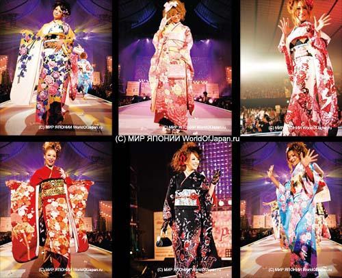 http://worldofjapan.ru/images/stories/fashion/kimono_2.jpg