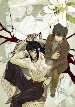аниме Tatakau Shisho - The Book of Bantorra
