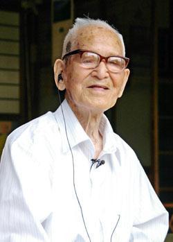 Самый старый человек Японии говорит «Спасибо вам огромное.»